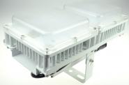 LED-Hallentiefstrahler 10000 Lumen 230V AC/DC kaltweiss 100W Nichia LED DC-kompatibel