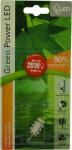 G4 LED-Stiftsockellampe 140 Lm. 12V AC/DC warmweiss 1,3W dimmbar DC-kompatibel